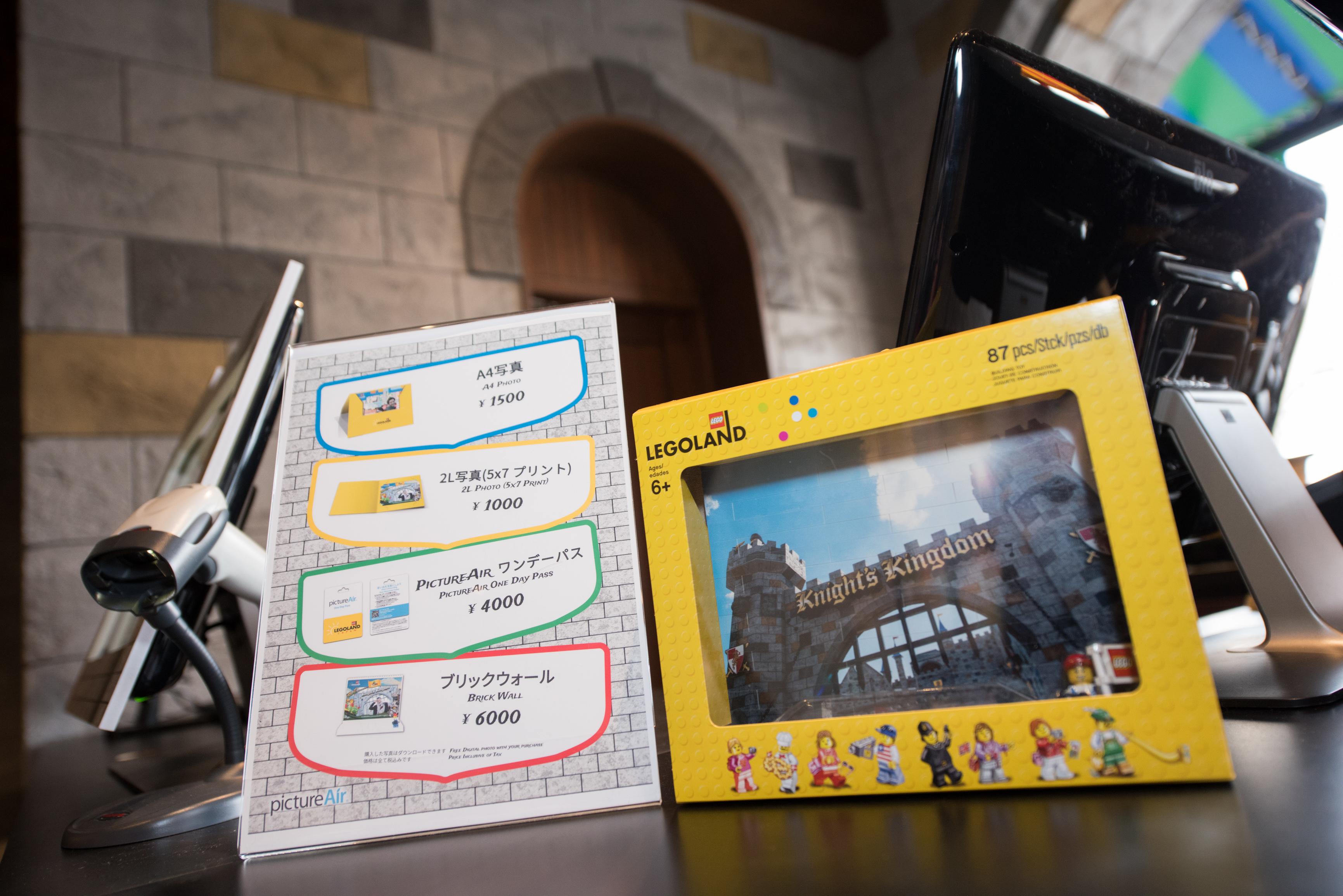 家庭樂高玩具相片(1)