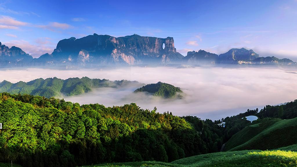 천문산 장가계 국립 공원 입장권