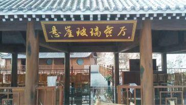 水上恩施野三峡 (4)