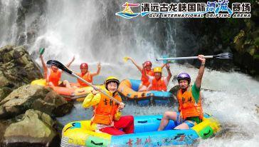 14奥运冠军吴静钰挑战古龙峡赛道