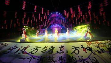 歌舞节庆广场+13