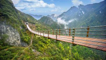 武陵山 (2)