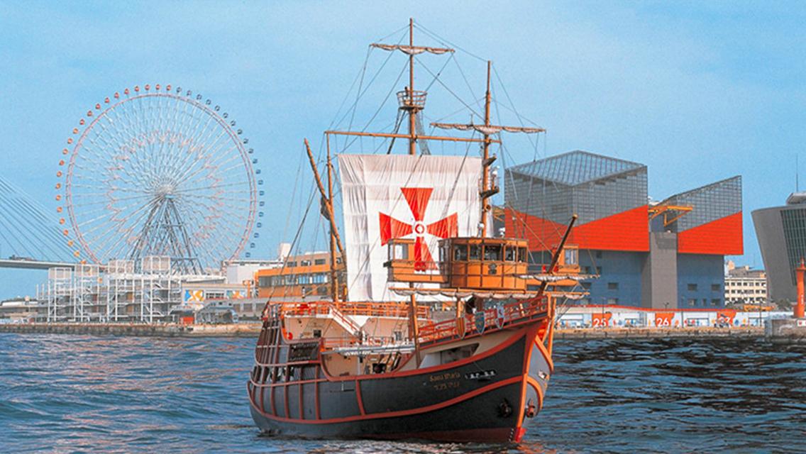 クルーズ船「サンタマリア」チケット