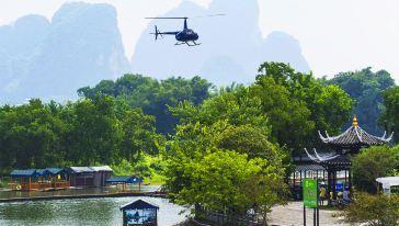 阳朔展卓直升机遇龙河线路 (1)