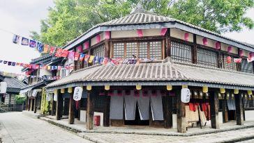 中山影视城照片IMG_6099(20180614-151418)
