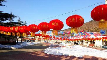 塔山春节图片 (2)