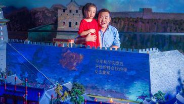 WeChat Image_20180817124336