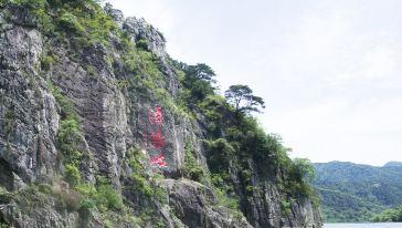 浈阳峡 (9)