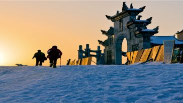 衡山风景区 (33)