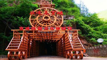 宝成铁路文化体验馆