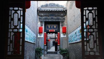 晋商文化博物馆 (1)
