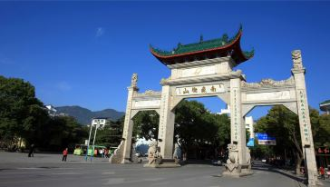 衡山风景区 (2)