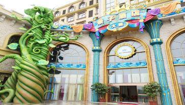 亲子酒店 (2)