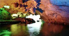 鱼龙洞-石台-C年度签约摄影师