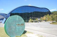 九州国立博物馆-太宰府市