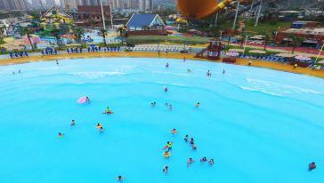 造浪池 (2)