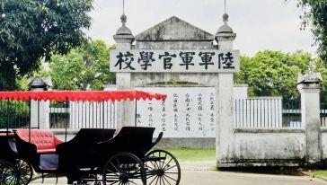 中山影视城照片IMG_6100(20180614-151408)