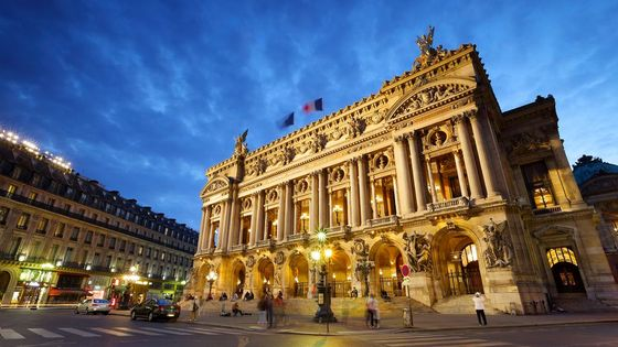 Opéra Garnier Ticket: Self-Guided Visit