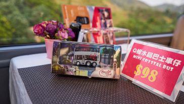 水晶巴士(2)