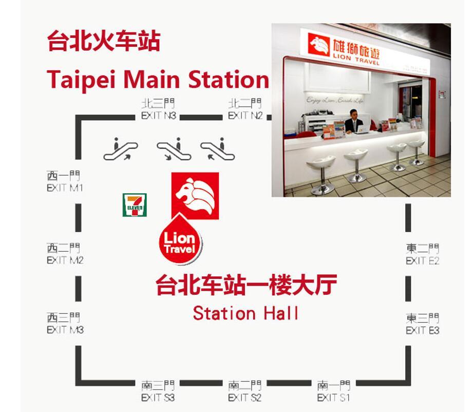 北北基介绍 (3) 车站