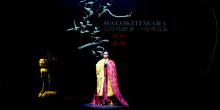 佛教盛典《观世音》