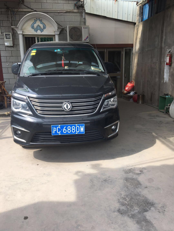 泊安飞-杭州