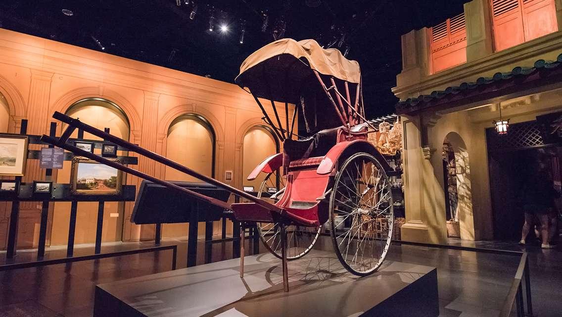 싱가포르 국립 박물관 입장권