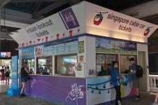 圣淘沙岛-新加坡