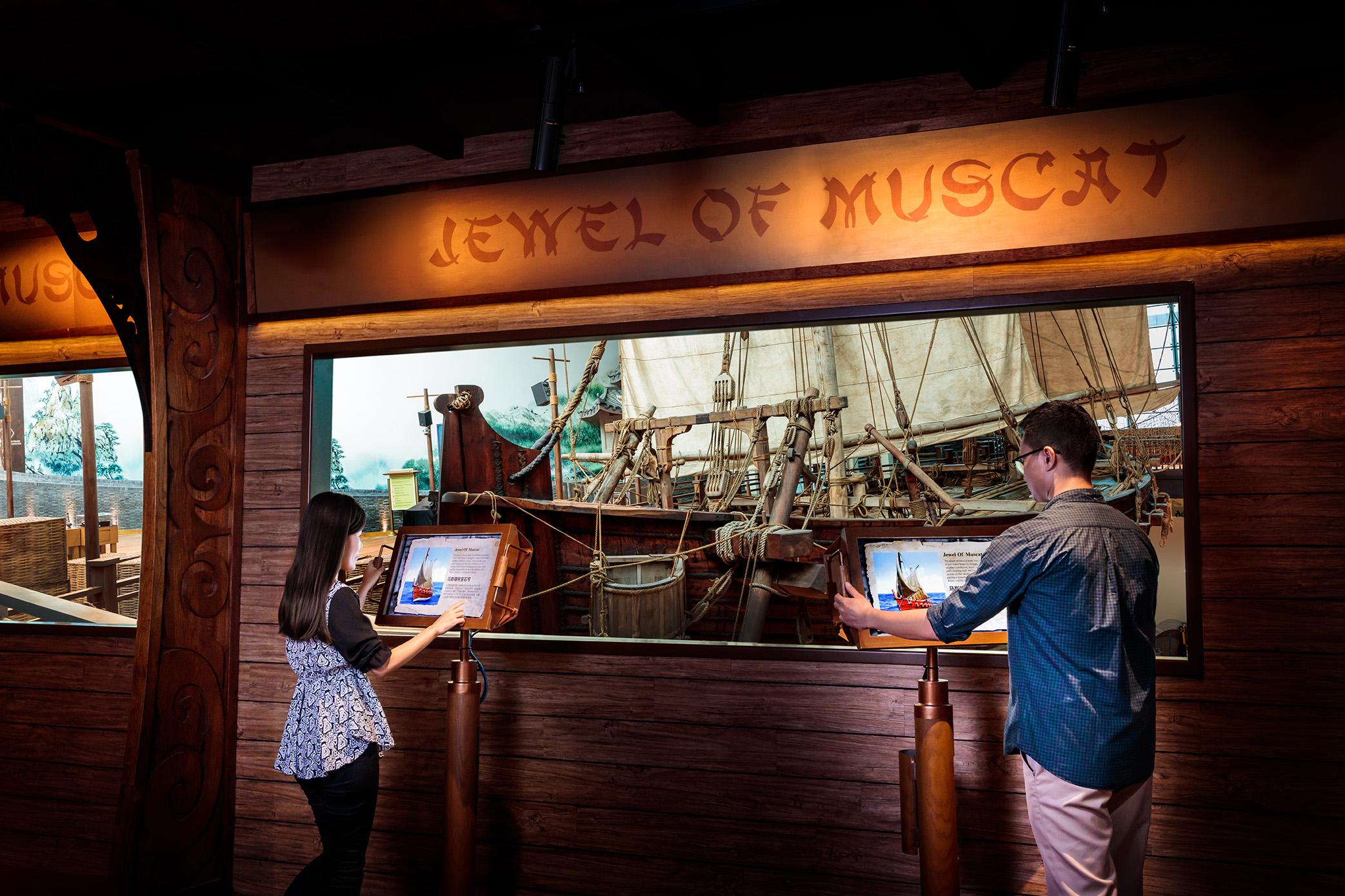 新加坡海事博物馆新展区之出海航行