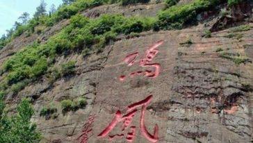 鸣凤山风景区 (1)