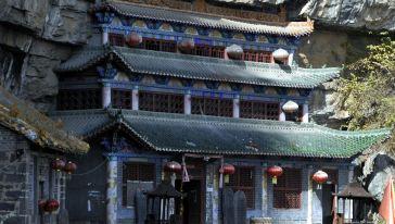 神农山 (9)