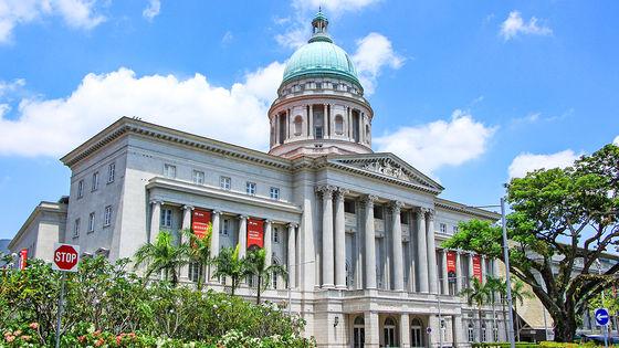 싱가포르 국립 미술관 입장권