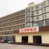 如家酒店(上海浦東機場自由貿易區店)