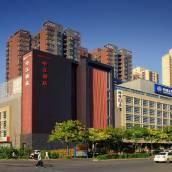 西安中江之旅·中江酒店