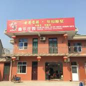 上海鑫樂莊園