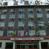 新樂墺亞商務酒店