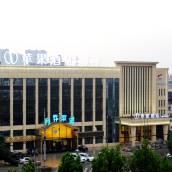 四季蘋果酒店(北京萬達廣場店)(原蘋果酒店)