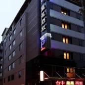 台中皇星商務大飯店