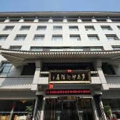 夢飛翔龍酒店(西安鐘樓東大街店)