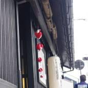 奈良賓館3F(住宿加早餐旅館)