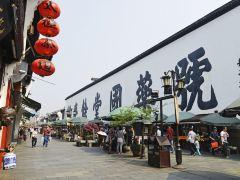 杭州风情市井街巷1日游