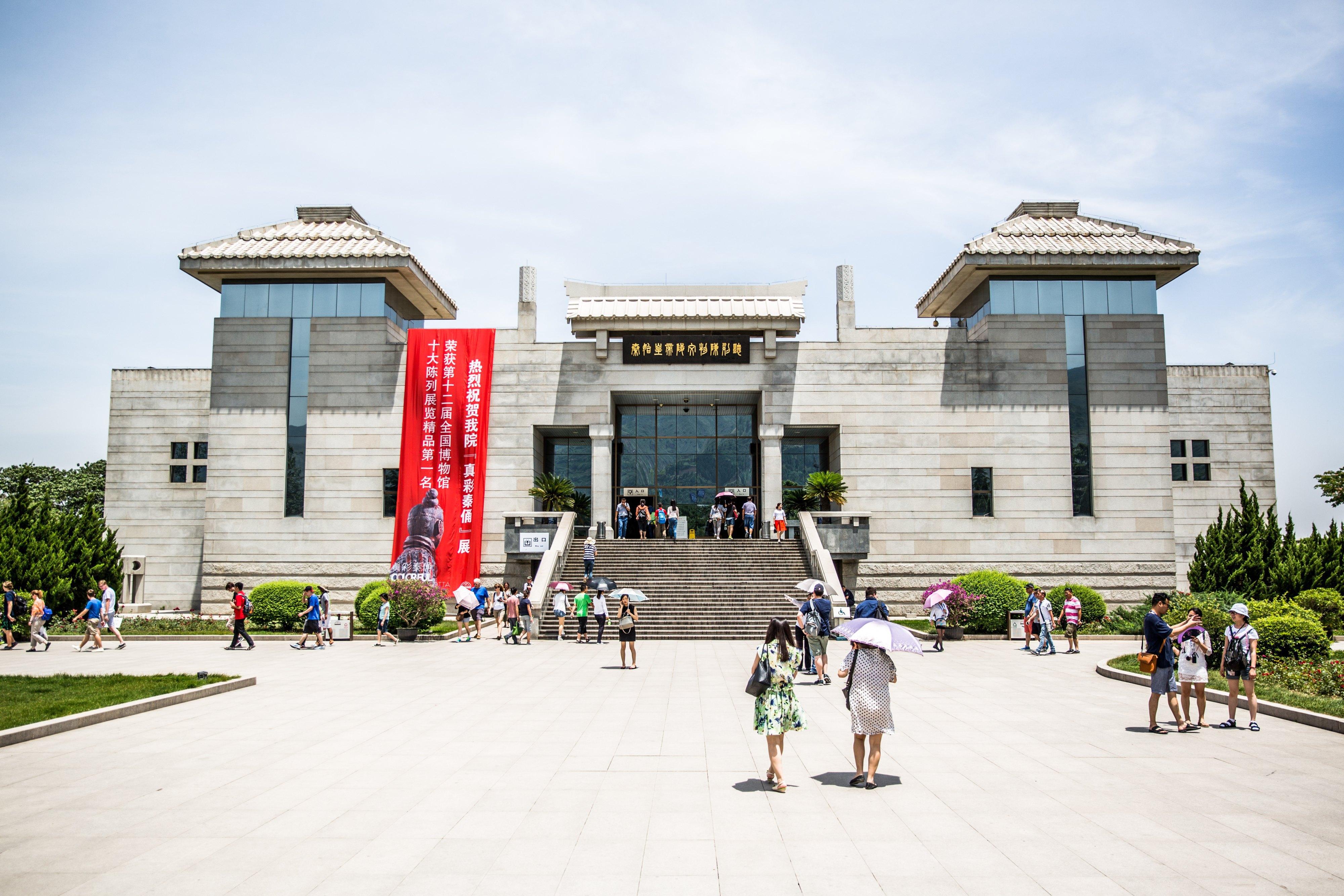 秦始皇兵馬俑博物館    -3