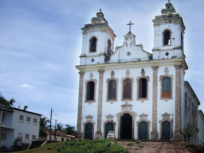 美洲 巴西联邦共和国  米纳斯吉拉斯州 贝洛奥里藏特市 - 西部落叶 - 《西部落叶》· 余文博客
