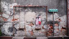 乔治城艺术街