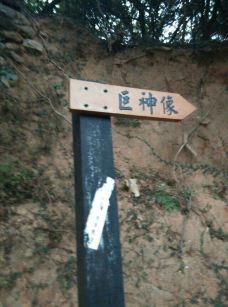 妈祖巨石像-马祖-MindyWong