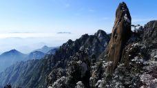 玉京峰景区