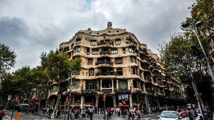 西班牙 米拉公寓