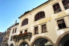 皇家啤酒屋-慕尼黑-尊敬的会员