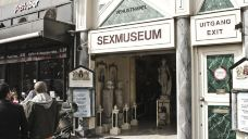 阿姆斯特丹性博物馆