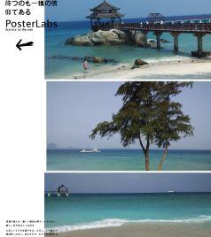 石梅湾游记图文-海南岛东线自驾自由行(旅游、住宿、餐饮、景点全攻略)